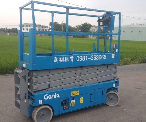 Genie GS-2632(8米)