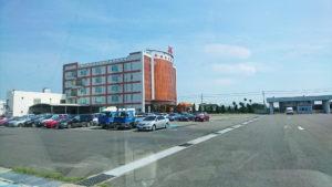 加興生化廠區