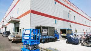 加興生化廠-出入口