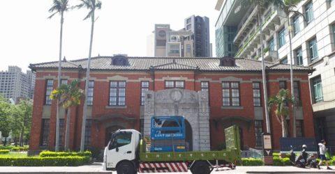 新竹稅捐處 設備工程