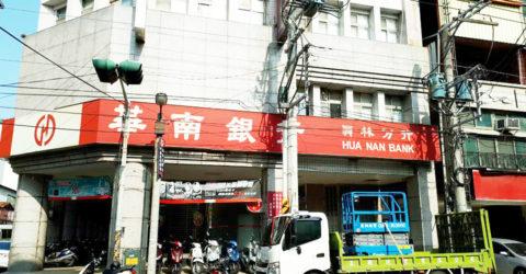 華南銀行 晟翔高空 送機