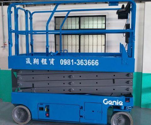 Genie GS-2646(8米寬版)高空作業車